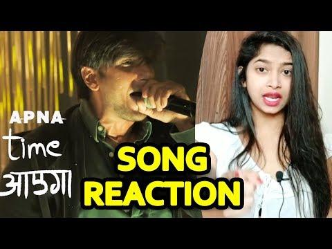 Apna Time Aayega Song की प्रतिक्रिया Gully Boy से | Ranveer Singh & Alia Bhatt | DIVINE | Dub Sharma