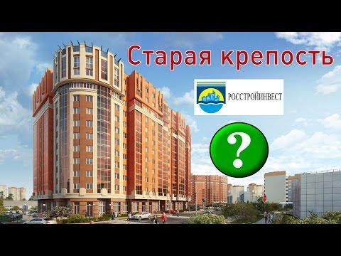 Квартира в Киевской -