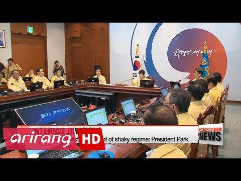 President Park chairs Ulchi National Security Council, cabinet meetings
