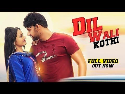 Dil Wali Kothi Ajay Hooda    Miss Bani    S Surila    New Haryanvi Sad D J Song 2019    Mor Music