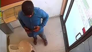 ATM Chor ki Viral Video