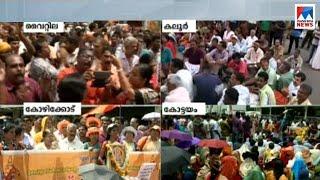 ശബരിമല സ്ത്രീ പ്രവേശന  വിഷയത്തില് സംസ്ഥാന്റെ വിവിധ ഭാഗങ്ങളിൽ മാർച്ച് | Sabarimala - protest - Keral