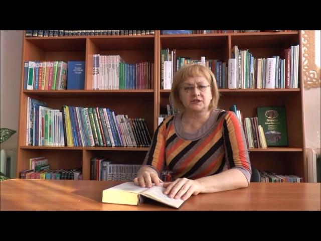Изображение предпросмотра прочтения – Детскаябиблиотека г. Карталы читает произведение «Волк и Ягнёнок» И.А.Крылова