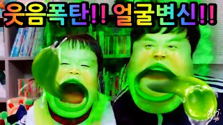 스노우, B612 얼굴 변신놀이 꿀잼주의 웃음폭탄!! Funny face APP