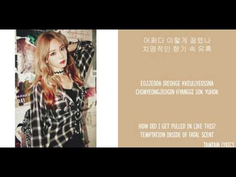 Stress - Taeyeon Lyrics [Han,Rom,Eng]