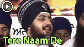 Tere Naam De Sahare Paar Langna Part 2 (Sant Baba Ranjit Singh Dhadhrian Wale)