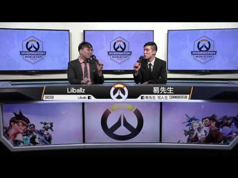 Norway vs Romania | Shanghai Group Stage | Overwatch World Cup