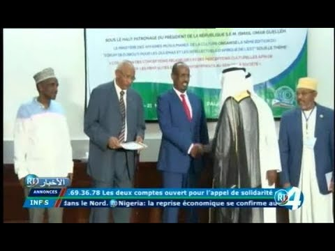 Télé Djibouti Chaine Youtube : JT Afar du 21/11/2017