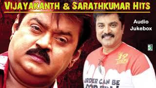 Vijayakanth & Sarathkumar Super Hit Collection Audio Jukebox