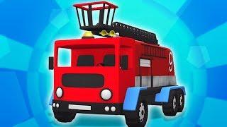 Распаковка Пожарной Машины | Мультфильмы Для Детей | Fire Truck Unboxing | Kids Tv Russia