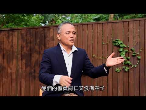海洋人訪談 張勝鄉學長