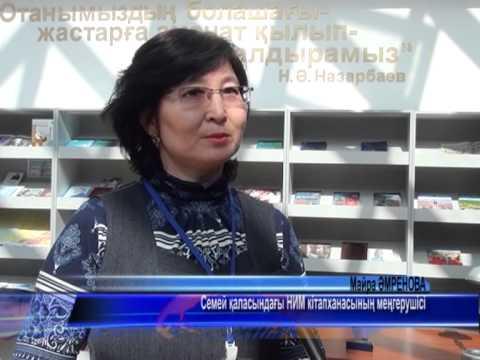 Обучение библиотекарей и повышение квалификации на базе