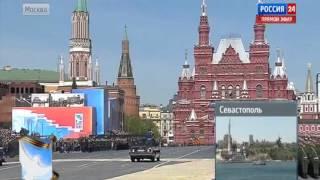 парад победы в Москве 9 мая 2016 года