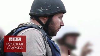 Реакция США и Англии на обезглавливание журналиста  - BBC Russian