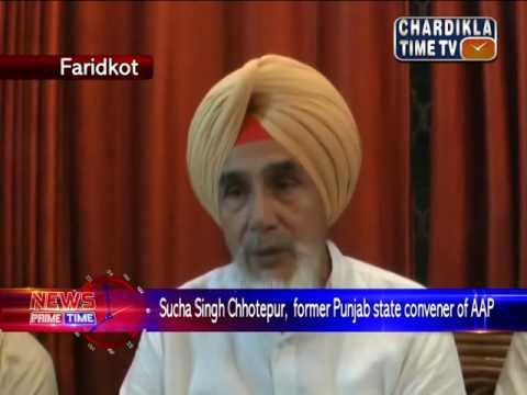 Sucha Singh Chhotepur's 'Punjab Parivartan Yatra