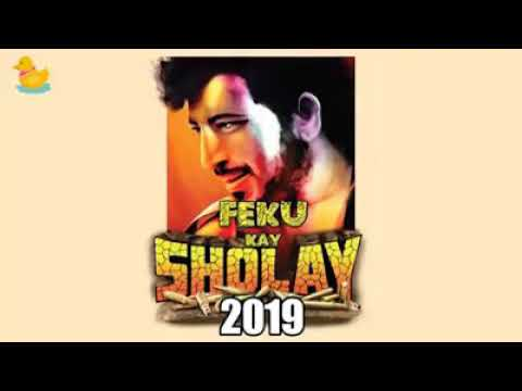 Sholay On Feku ... Listen and share