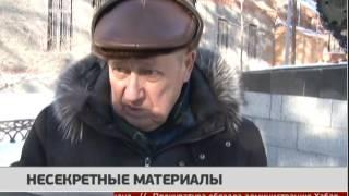 Несекретные материалы. Новости. 23/01/2017. GuberniaTV