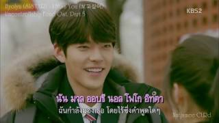 KARAOKE THAISUB Hyolyn SISTAR I Miss You Uncontrollably Fond OST MV