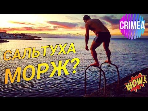 🔴 КРЫМ. Севастополь Парк победы Ноябрь 2020