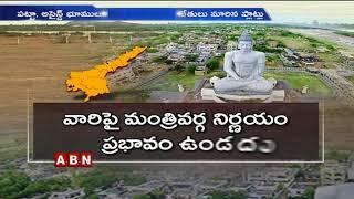 Andhra Pradesh Move On Assigned Lands In Amaravati To Hit Td Hard  Abn Telugu