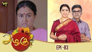 Azhagu | அழகு | Tamil Serial | Full HD | Episode 83 | Revathy | Sun TV | Vision Time Tamil