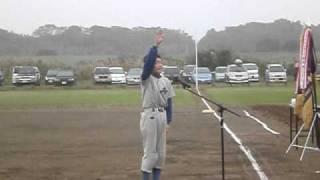 2010/10/31 取手市少年野球連盟 秋季大会 開会式 選手宣誓.