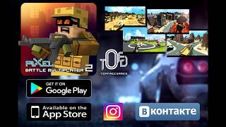 Mad Battle Gun Pixel Shooter Multiplayer 3D