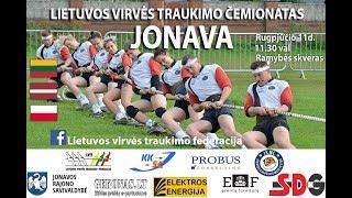 Lietuvos virvės traukimo čempionatas III etapas Jonava 2018-08-11