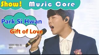 [HOT] Park Si Hwan -Gift of Love, 박시환 - 너 없이 행복할 수 있을까 Show Music core 20161119