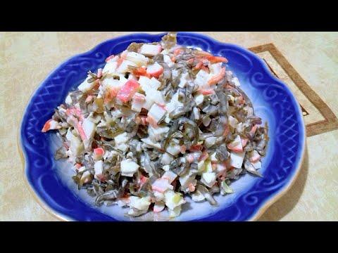 Салат с морской капустой и крабовыми палочками | Салат с морской капустой и яйцом