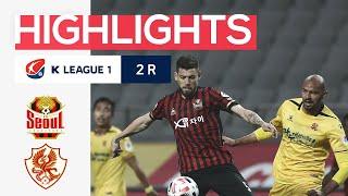[하나원큐 K리그1] 2R 서울 vs 광주 하이라이트 | Seoul vs Gwangju Highlights (20.05.17)