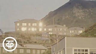 По следам великих открытий. Фильм 12. Земля Российского владения (1984)