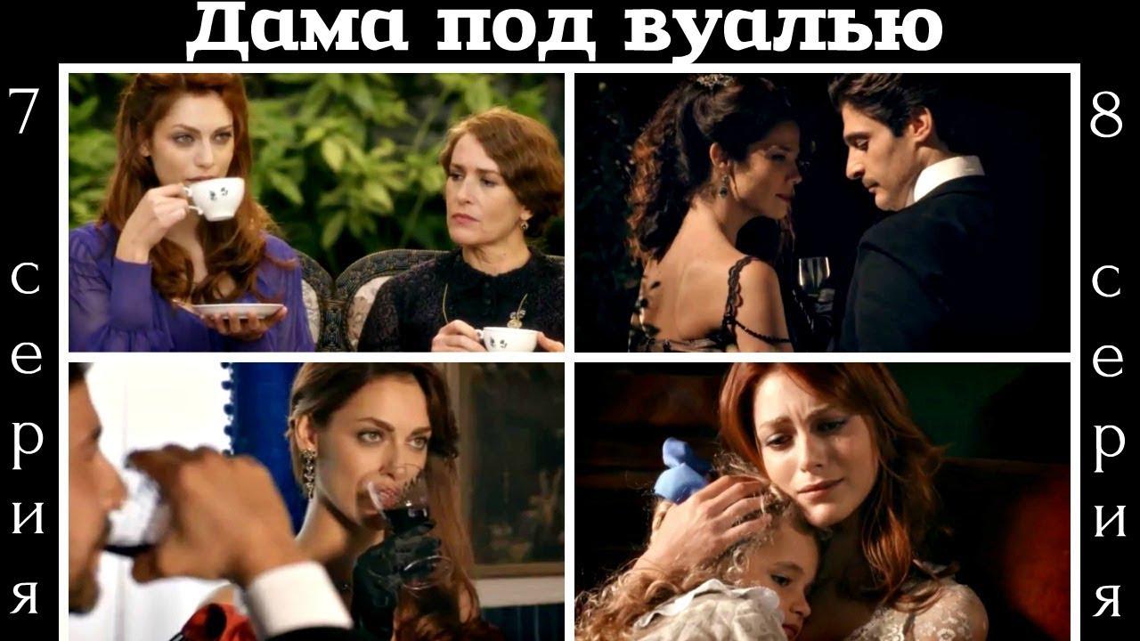 Английские сериалы с русскими субтитрами