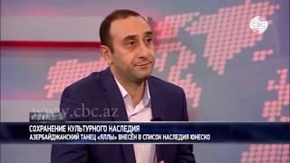 Ризван Гусейнов: Эпос «Деде Горгуд» и танец