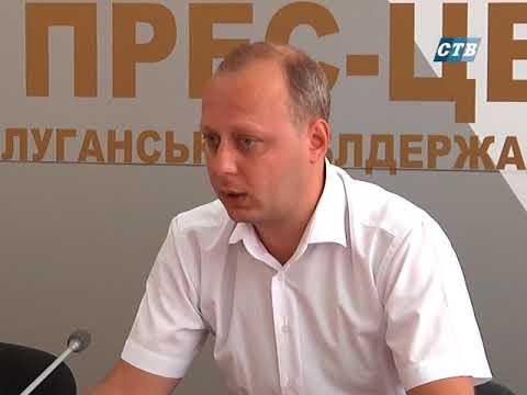 Луганська ОДА впроваджує
