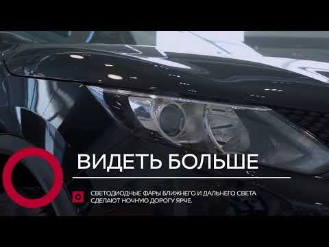Nissan Quashqai в автоцентре МАРКА Nissan | Санкт-Петербург