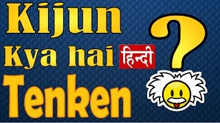 Kijun Sen & Tenkan Sen   Ichimoku Simplified 2 in Hindi