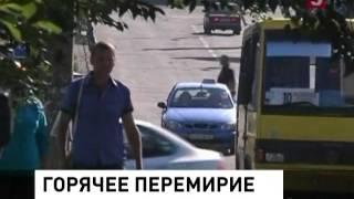 На Донбассе появятся немецкие наблюдатели и беспилотники(, 2014-09-22T14:09:27.000Z)