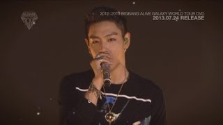 2012~2013 BIGBANG ALIVE GALAXY WORLD TOUR DVD Release spot