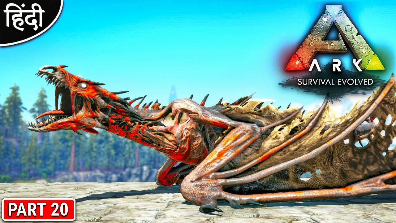 Fallen Demonic Daeodon Taming Ark Primal Fear À¤¹à¤° À¤¤à¤°à¤« À¤†à¤— À¤¹ À¤†à¤— Op À¤¬ À¤²à¤¤ Part 57 Hindi Youtube The daeodon, is a large sized omnivorous mammal found on the ark. youtube
