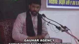 Maulana Kamran Haider