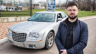 Маслкар на минималках!    Тест-драйв Chrysler 300C