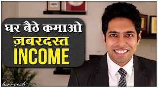 How To Earn Money Online | घर बैठे कमाओ ज़बरदस्त Income | By Him eesh Madaan
