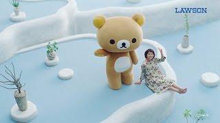 岡本玲LAWSON「鬆弛熊」「木柄杯」「闊口碗」篇【日本廣告】LAWSON便利...