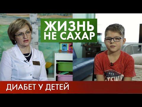 Почему дети болеют сахарным диабетом
