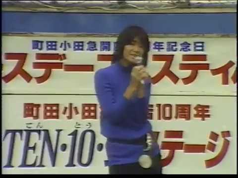 藤井一子「チェック・ポイント 」イベント映像