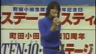 1986年9月23日 東京都町田小田急にて行われたイベント映像です。今回も会場はファンでイッパイ!ムリして前には行かず、ちょっと後から撮影しました。 9月25日発売の ...