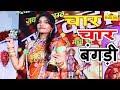दुर्गा जसराज 2018 - Char Bangdi Vadi Gadi -New Gujarati Song 2018 - Leri Lala Gujarati Song 2018