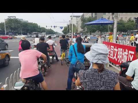 Biking in Beijing - traffic control