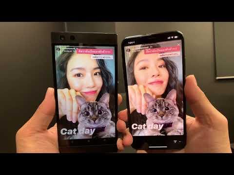 Razer Phone 2 Hands-On: So Damn Smooth